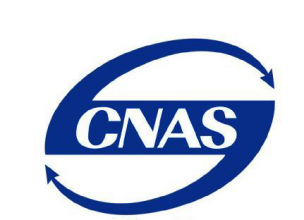 CNAS certification